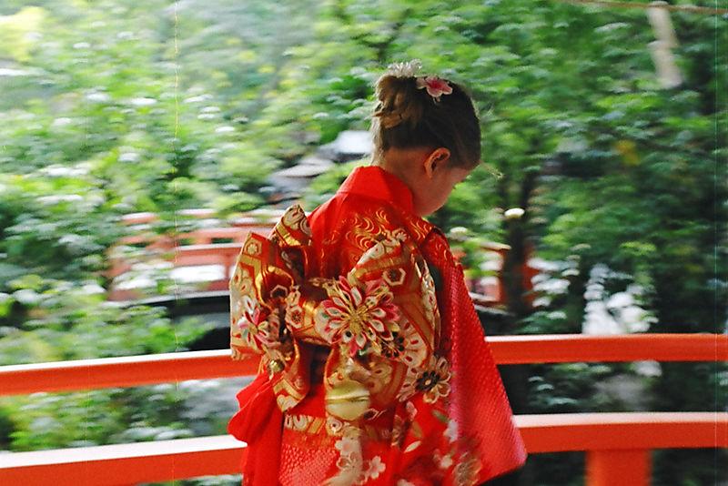 Ayanakimono